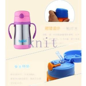 水筒 子供 キッズ・ジュニア 子供用水筒 ステンレス 魔法瓶 通園 通学 ストロー付き 便利JZAH3-AL07 knit