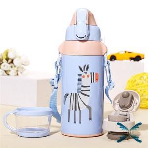水筒 子供用 魔法瓶 キッズ ボトル 直飲み 保温 手提げ可能 通園 通学 ベルト付き ストロー付き 可愛い knit