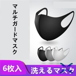 マスク 洗えるマスク 6枚入メンズレディース 男女兼用 カップル 布製 花粉 立体 花粉 花粉対策  かぜ 風邪 防塵 抗菌 予防 防寒対策|knit