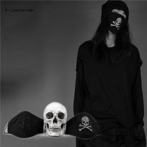 マスク 洗えるマスク メンズ レディース カップル 布製 花粉 立体 花粉 花粉対策 黄砂 かぜ 風邪 防塵 抗菌 予防 防寒対策|knit