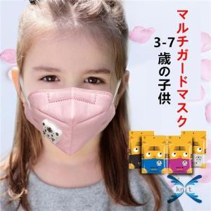 マスク 使い捨て 4枚入 個包装 PM2.5 花粉 風邪予防 花粉 幼児 キッズ  子供 赤ちゃん 3-7歳の子供|knit