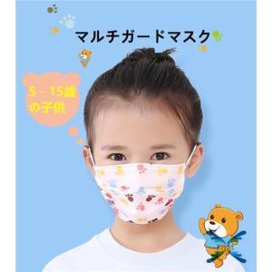 マスク 使い捨て 50枚入 個包装 PM2.5 花粉 マルチガードマスク 風邪予防 花粉 幼児 キッズ  子供 赤ちゃん 5-15歳の子供|knit