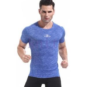 コンプレッション ストレッチウェア スポーツウェア メンズ フィットネス 動きやすい ランニング トレーニング トップスYUD-AL558|knit