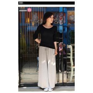 ロングスカート マキシスカート ウエストゴム 体型カバー ボトムス マキシ丈スカート スカート レディースファッション 40代|knit