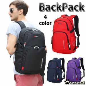 リュック 登山リュックサック メンズ バックパック 大容量/40L デイパック スポーツ 旅行 アウトドア バッグ ハイキング|knit
