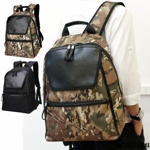 リュック リュックサック メンズ バックパック 大容量 デイパック スポーツ 旅行 アウトドア ナイロン バッグ 鞄 登山 ハイキング 軽量 かばん|knit