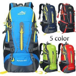リュック リュックサック メンズ バックパック 45L大容量 デイパック スポーツ 旅行 アウトドア ナイロン バッグ 鞄 登山 ハイキング 軽量 かばん|knit