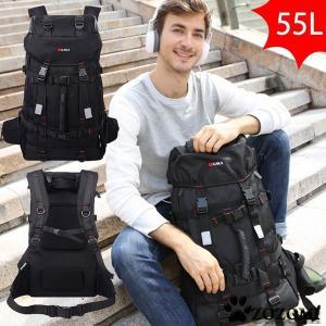 バックパック デイパック リュック サック 3way 大容量55L 南京錠付き 軽量 登山 アウトドア キャンプ サバイバル メンズ レディース 大型|knit