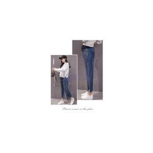 マタニティワイドパンツ パンツ レディース 春秋 ロングパンツ ズボン 新品 産前 産後 お出かけGYFC-AL30|knit