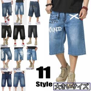 大きいサイズ ショートパンツ ジーンズ バギーパンツ メンズ ハイカジュアル デニム オシャレ 個性的 B系 BIGサイズ 2018 新春|knit