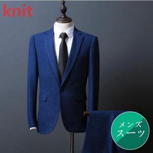 ビジネススーツ メンズスーツ スーツ スリムスーツ カジュアルスーツ メンズ ビジネス 高品質 セットアップ 紳士服 スリム 結婚式 社会人 ジャケット スラックス|knit
