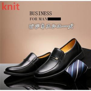 ビジネスシューズ デッキシューズ メンズ ウォーキングシューズ ワークブーツ 通気性 靴 蒸れない 大人 レースアップ 革靴 紳士靴 PUレザー メンズブーツ|knit