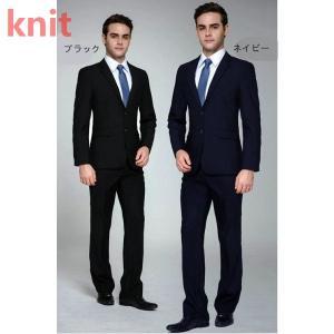 メンズスーツ ビジネススーツ 二点セット 二つボタン 就活 礼服 結婚式 冠婚葬祭 フォーマル 大きいサイズ 紳士服 背広 スリムスーツ リクルートスーツ やや細身|knit