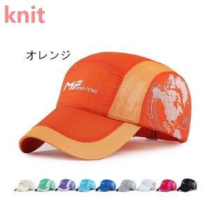 キャップ 帽子 メンズ レディース ワークキャップ 野球帽 メッシュキャップ 大きいサイズ UVカット 紫外線対策 スポーツキャップ ベースボール キャップ|knit