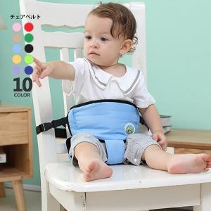 ベビーチェアベルト 2way 着脱式 ハーネス チェアベルト 赤ちゃん 食事用 お出かけ用 多機能 軽量 持ち運び セーフティチェアベルト 転落防止 knit