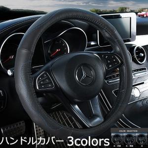 本革ハンドルカバーステアリングカバーカーハンドルカバー38cmMサイズ普通車汎用自動車内装ドライビング|knit