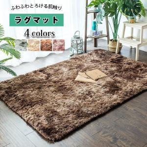 カーペットラグマット絨毯じゅうたんマット方形150*200おしゃれ洗える滑り止め家具|knit