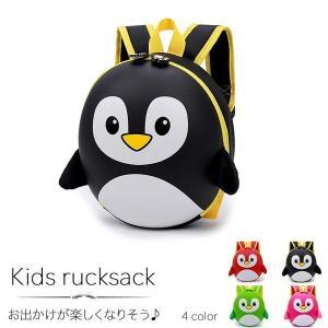 ベビーキッズペンギンリュックメッシュファスナー仕様黒¥/赤¥/ピンク¥/グリーン¥/4色一升餅サイズ|knit