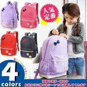キッズリュック通学子供バッグリュックサックバックパックデイパック女の子3点セット遠足キッズ子供大容量軽量アウトドア幼児〜 knit