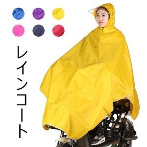 レインポンチョ レインコート ドット柄 大人 レディース つば広 フード付き 撥水 通勤 通学 自転車 カッパ 雨 雨具 防水|knit