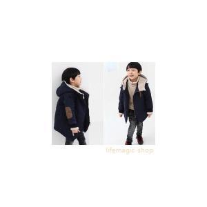 中綿コート綿入れコートアウターキッズオーバーコート男の子コートポケット付き冬服軽量子供服|knit