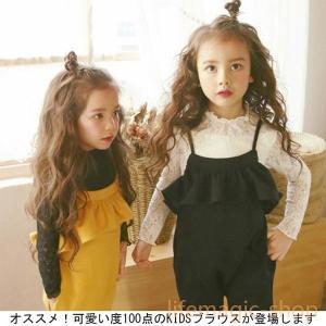 ブラウス長袖無地レース女の子入学式子供服ジュニアシャツフォーマルキッズエレガント可愛いお洒落トップス|knit