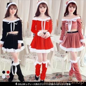 サンタ帽+トップス+スカート+レッグウォーマー4点セットクリスマスコスチュームレディースコスプレサンタ女性用セットアップ|knit