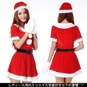 4点セットクリスマスコスチュームレディースコスプレサンタ女性用半袖ワンピース帽子付きセットアップ仮装|knit