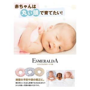 ドーナツ枕 ベビー枕 絶壁防止 ドーナツピロー 赤ちゃん まくら  寝ハゲ対策 日本製  ESMERALDA エスメラルダ ain01|knktrading|04