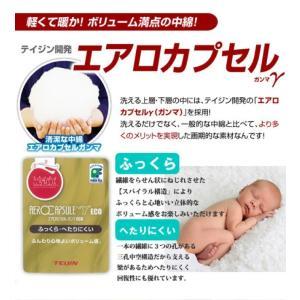 ドーナツ枕 ベビー枕 絶壁防止 ドーナツピロー 赤ちゃん まくら  寝ハゲ対策 日本製  ESMERALDA エスメラルダ ain01|knktrading|08