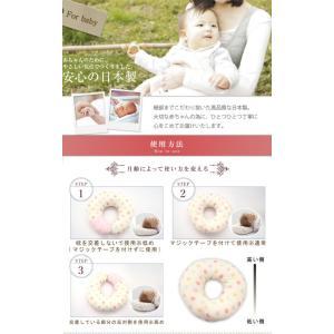 ドーナツ枕 ベビー枕 絶壁防止 ドーナツピロー 赤ちゃん まくら  寝ハゲ対策 日本製  ESMERALDA エスメラルダ ain01|knktrading|09