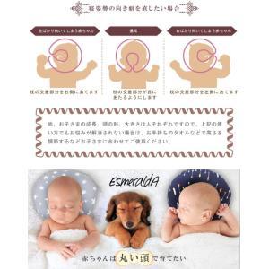 ドーナツ枕 ベビー枕 絶壁防止 ドーナツピロー 赤ちゃん まくら  寝ハゲ対策 日本製  ESMERALDA エスメラルダ ain01|knktrading|10