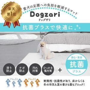 ペットマット 犬 猫 おしゃれ 大きめ ズレない 大判 フローリング 滑り防止 フロアマット 防水 ecf02 knktrading 02