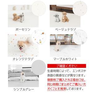 ペットマット 犬 猫 おしゃれ 大きめ ズレない 大判 フローリング 滑り防止 フロアマット 防水 ecf02 knktrading 14