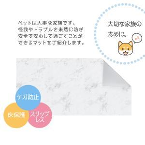 ペットマット 犬 猫 おしゃれ 大きめ ズレない 大判 フローリング 滑り防止 フロアマット 防水 ecf02 knktrading 05