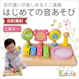 商品名:ファースト MUSIC SET(ファーストミュージックセット) ブランド :Edute ba...