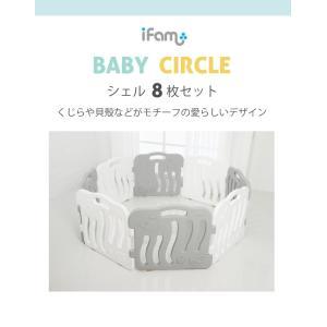 ベビーサークル ベビーゲート おしゃれ プレイヤード プラスチック セーフティーゲート 赤ちゃん 柵 安全 ifam if01|knktrading|02