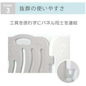 ベビーサークル ベビーゲート おしゃれ プレイヤード プラスチック セーフティーゲート 赤ちゃん 柵 安全 ifam if01|knktrading|12