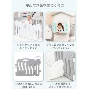 ベビーサークル ベビーゲート おしゃれ プレイヤード プラスチック セーフティーゲート 赤ちゃん 柵 安全 ifam if01|knktrading|15