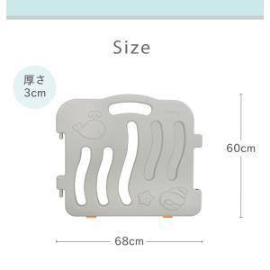 ベビーサークル ベビーゲート おしゃれ プレイヤード プラスチック セーフティーゲート 赤ちゃん 柵 安全 ifam if01|knktrading|20
