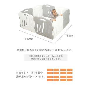 ベビーサークル ベビーゲート おしゃれ プレイヤード プラスチック セーフティーゲート 赤ちゃん 柵 安全 ifam if01|knktrading|21