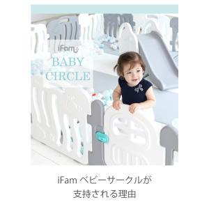ベビーサークル ベビーゲート おしゃれ プレイヤード プラスチック セーフティーゲート 赤ちゃん 柵 安全 ifam if01|knktrading|06