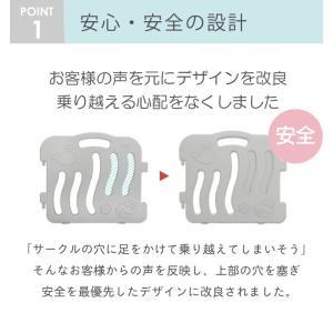 ベビーサークル ベビーゲート おしゃれ プレイヤード プラスチック セーフティーゲート 赤ちゃん 柵 安全 ifam if01|knktrading|07