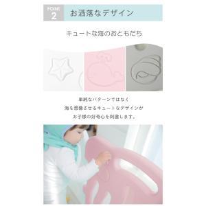ベビーサークル ベビーゲート おしゃれ プレイヤード プラスチック セーフティーゲート 赤ちゃん 柵 安全 ifam if01|knktrading|09