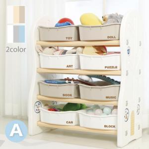 子供 キッズ 収納ラック ボックス 4段 子供部屋 ラック 棚 シェルフ おもちゃ コンビネーション...