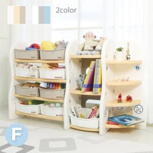 子供 キッズ 収納ラック ボックス 3段 4段 子供部屋 ラック 棚 本棚 コーナー おもちゃ コンビネーションシェルフ 安全 if56|knktrading