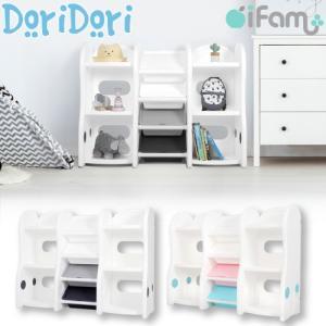 本棚 整理棚 収納 ボックス シェルフ おもちゃ box シンプル ホワイト モノトーン パステル ifam if93|knktrading
