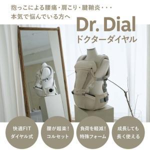 ヒップシートキャリア ダイヤル式 抱っこひも ヒップシート 軽い i-angel ing01 knktrading 05