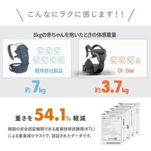 ヒップシートキャリア ダイヤル式 抱っこひも ヒップシート 軽い i-angel ing01 knktrading 09