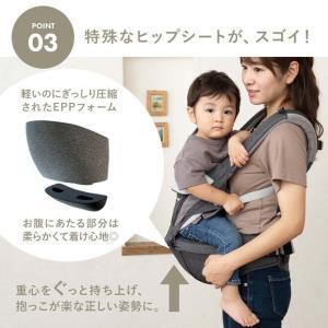 ヒップシートキャリア ダイヤル式 抱っこひも ヒップシート 軽い i-angel ing01 knktrading 10